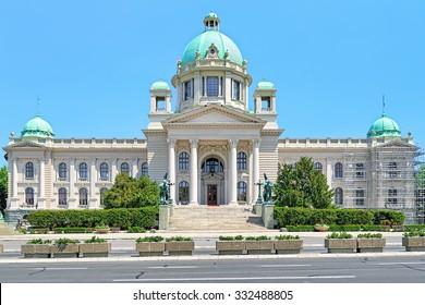 House of the National Assembly (Dom Narodne Skupstine) of Serbia in Belgrade