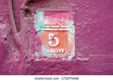 House number sign in Eskisehir Odunpazari district.