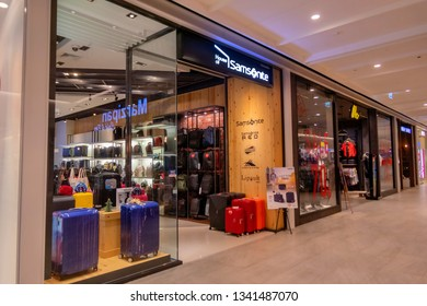 The House of Samsonite showroom to sell many style of suitcase and luggage in the Blueport shopping mall Hua Hin, Thailand February 15, 2019