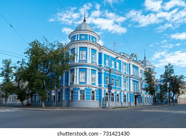 House of Tupitsyn in Perm.