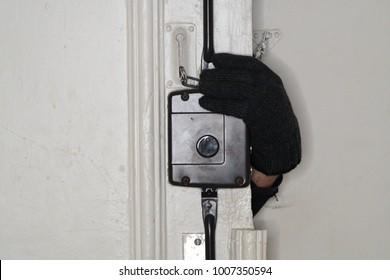 Housebreaker opening door
