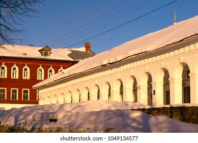Houses in the city of Kostroma, Russia.