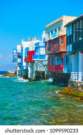 Houses of Little Venice in Mykonos Island, Cyclades, Greece