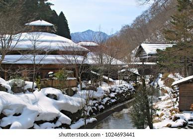 Houshi Onsen Chojukan hotspring bath, Gunma prefecture, Japan