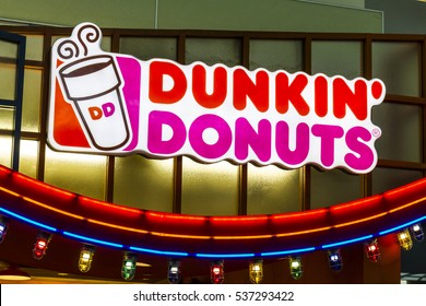 Houston - Circa December 2016: Dunkin' Donuts Retail Location. Dunkin' is America's favorite every day, all-day stop for coffee and baked goods IV