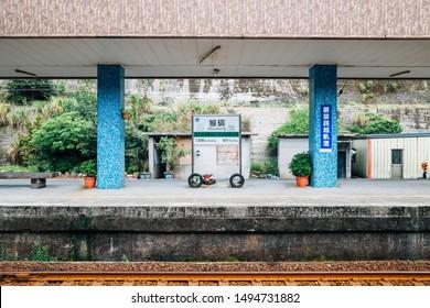 Houtong, Taiwan - April 30, 2018 : Houtong train station platform at Houtong cat village