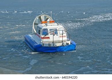 Hovercraft crosses the melting ice