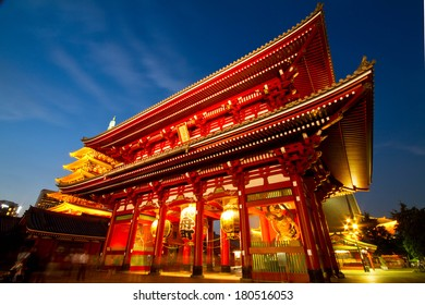 The Hozomon gate of the Asakusa temple with the pagoda at night in Tokyo