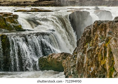 Hrafnabjargarfoss waterfall near the Sprengisandur F26 road