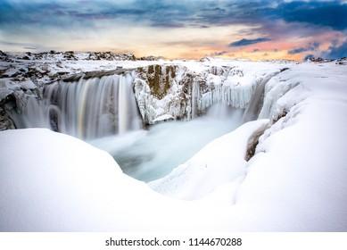 Hranabjargafoss waterfall at Dawn .tif