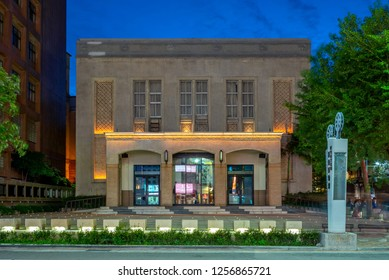 Hsinchu, Taiwan - December 9, 2019: Image Museum of Hsinchu City at night. this museum was initially as the Hsinchu Municipal Theater or Yule Theater