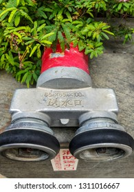 Hsinchu / Taiwan - Feb 6 2019 : Hydrant valve outlet (with written description in Traditional Chinese)