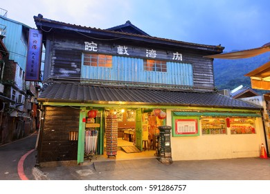 Hsinchu, Taiwan - October 28: Night view of Neiwan Theater, a wooden building that started to broadcast movies from 1950.