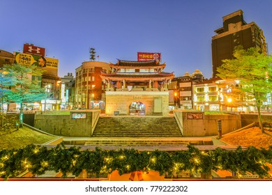 Hsinchu, Taiwan-December 20, 2017: Landscape Night View of Hsinchu City With Christmas Decoration At The Historic Site of Eastern Gate