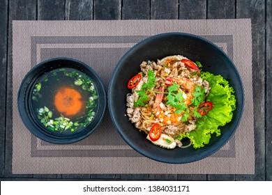 Hu Tieu Nam Vang or Hu Tiu Nam Vang Vietnamese food, Phnom-penh clear rice noodle soup, famous food originated from Cambodia Ho Chi Minh city, Vietnam.