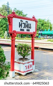 Hua Hin railway station is a famous place in Thailand.