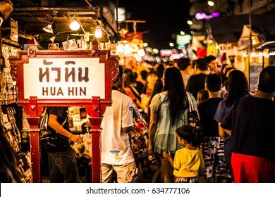 Hua Hin, Thailand - 7 May, 2016: Entrance sign for the Hua Hin Night Market, a popular shopping and street food venue for tourists and locals
