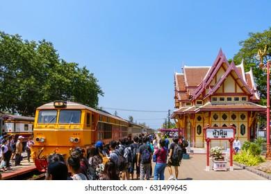 Hua Hin, Thailand - March 12, 2017: Royal pavilion at railway station and arriving train, Prachuap Khiri Khan