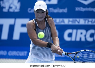 HUA HIN, THAILAND-SEPTEMBER 26:Na Ri Kim of Korea returns a ball during Day 1 of ITF Thailand Women's Pro Circuit 2 on September 26, 2016 at True Arena Hua Hin in Hua Hin, Thailand