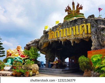 Huahin, TH - OCTOBER 12, 2018: The main stone entrance of Wat Thum Kao Tao temple, one of the famous Buddhism temple in Huahin City, that decorating with many monsters and Chinese gods.