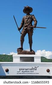 Huahin Thailand - November 15, 2015 ; King Taksin the Great Statue at Ratchaphakdi Park Huahin prachuabkhirikhan Thailand