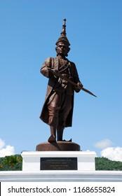 Huahin Thailand - November 15, 2015 ; King Narai the Great statue at Ratchaphakdi Park Huahin prachuabkhirikhan Thailand