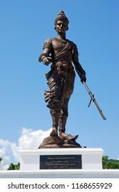 Huahin Thailand - November 15, 2015 ; King Ramkhamhaeng Statue at Ratchaphakdi Park Huahin prachuabkhirikhan Thailand