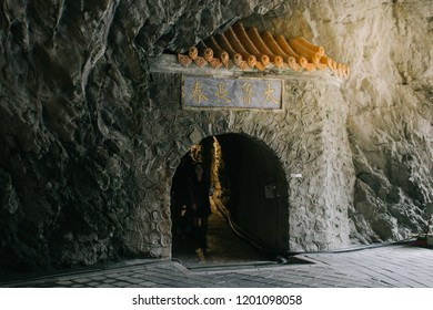 Hualien, Taiwan - April 7, 2018: Tunnel to Eternal Spring Shrine at Taroko National Park, Hualien, Taiwan.