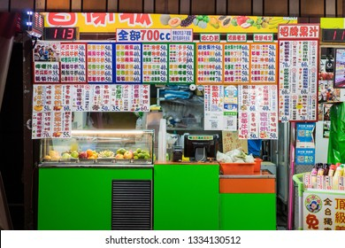 Hualien, Taiwan - Mar 27 2013: A smoothy and fruit juice store at Dongdamen night market in Hualien.