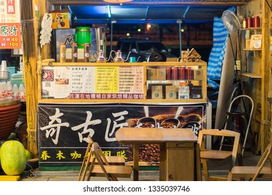 Hualien, Taiwan - Mar 27 2013: A tea and coffee shop at Dongdamen night market in Hualien.