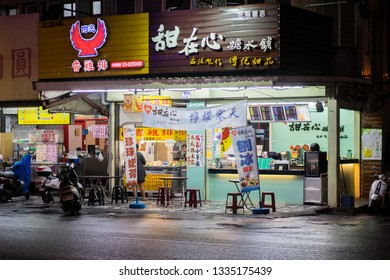 Hualien, Taiwan - Mar 27 2013: A milk tea shop near Dongdamen night market in Hualien.