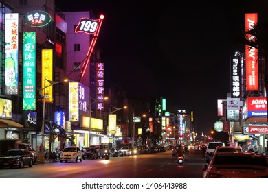 HUALIEN, TAIWAN - NOVEMBER 24, 2018: Night life of Hualien, Taiwan. Hualien is one of the biggest cities on Taiwan's east coast.