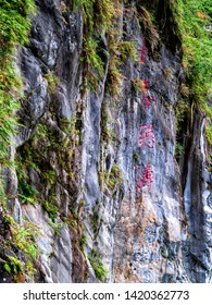 HUALIEN/TAIWAN-MAY 11 2019: Calligraphy  carved into the rockface of the mountains at Eternal Spring Shrine or Changchun Temple in Hualien Taiwan