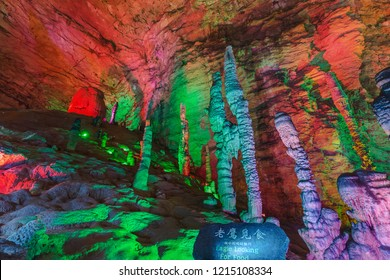 Huanglong Yellow Dragon Cave - China - nature travel background