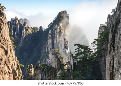 Huangshan mountain scenery in Anhui province, China