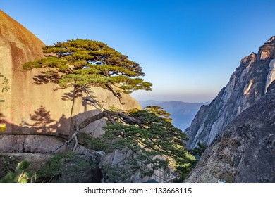 Huangshan Mountain Scenic Area, Huangshan City, Anhui Province