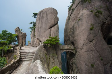 Huangshan Mountain is well known for its scenery,peculiarly-shaped granite peaks. It is a UNESCO World Heritage Site. The mountaintops offer views of the clouds from above,known as the Sea of Clouds.