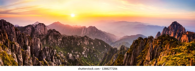 Huangshan mountains, also known as the yellow mountains, Anhui province, China