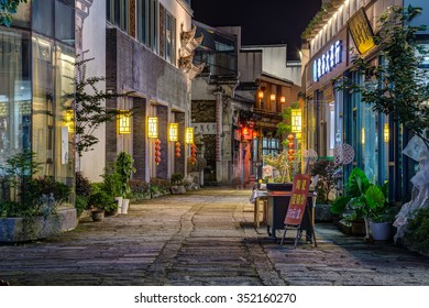 Huangshan Tunxi City, China - circa September 2015: Streets of Old Town Huangshan by night