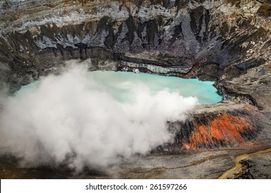 Huge crater of the Poas Volcano, Costa Rica