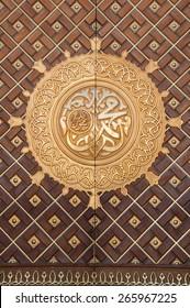 Huge door in Mosque Saudi Arabia.