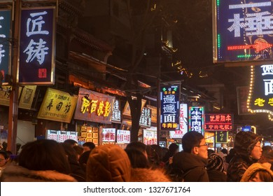 Huimin street at night(Xi 'an famous snack street), in Xian city, Shaanxi province, China.The Spring Festival in 2019.