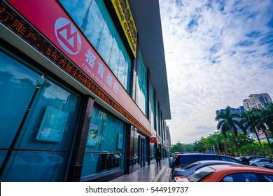 Huizhou, China - December 2016: The Huicheng branch of China Merchants Bank in Ganghui New World Center, Yanda Avenue