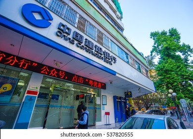 "Huizhou, China - December 2016: The Nantan branch of China Construction Bank (CCB) in Huizhou city, Guangdong province, CCB is one of the ""big four"" banks in China & 2nd largest bank in the world"