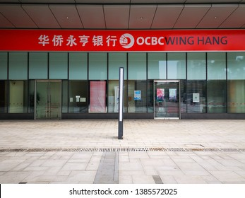 Huizhou, China - MAR 2019: The view of the gate of OCBC Wing Hang Bank in Huicheng District