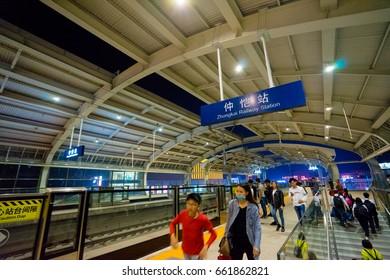 Huizhou, China - March 2017: The CRH train into the Zhongkai Railway Station by Dongguan–Huizhou Intercity Railway in Guangdong province