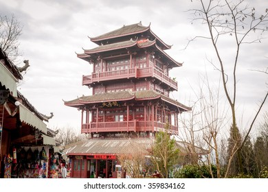 Hunan, China - December 30, 2015: Entrance in park. Wulingyuan landscape architecture. Zhangjiajie City, Hunan, China