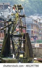 Hunan Xiang Phoenix Town