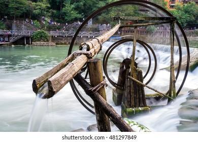 Hunan Xiang Phoenix Town waterwheel