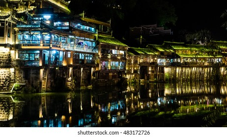 Hunan Xiang Phoneix old town night scene